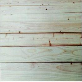Hinoki skirtingboard