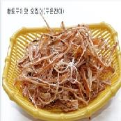 Taste of the squids what are cooked with red clay (Cooked Jinmi)