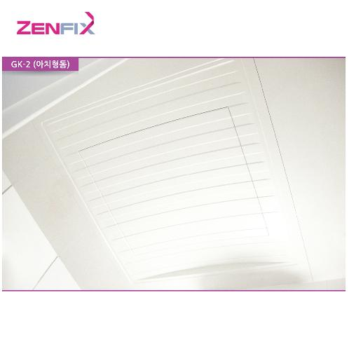 [GK-2] Arch-shaped Bathroom Ceiling Kit | Ceiling panel, Bathroom remodeling, Building material, Interior design