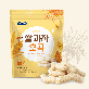 thumbnail image2 Wise Mom Rice Snack Grains Flavor | baby rice snack, organic, babyfood