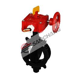 Valves for fire-prevention systems HPBO-W1, W (system, sectional and pump water control valves)