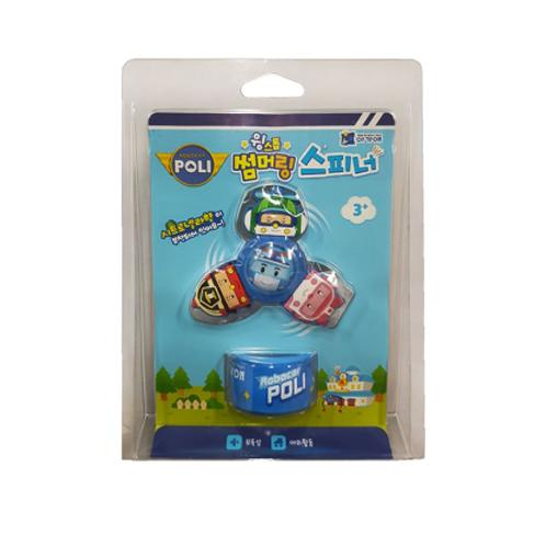 Protection from harmful insects Korea smart AGA-AE ROBOCAR POLI WING STOP SUMMER RING FIDGET TOY | baby, kid, daily goods, toy, summer, outdoor activity, mosquito repellent,  robocar polisa