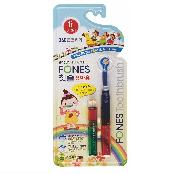 360 FONS Toothbrush (for 0~3 years old)