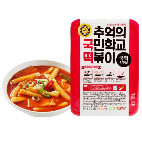 Cook-Tok Original | Cook-tok, tteokbokki, K-food