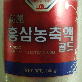 6-Years Korean Red Ginseng Extract 240g | Korean Red Ginseng , Red Ginseng ,  Red Ginseng  Extract , Recovery  Vigor