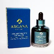 ARGAN ESSENCE FACIAL OIL