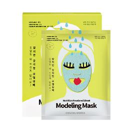 Nutrition powdered sheet modeling mask