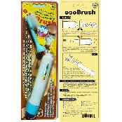 Smart Paste-dispensing Toothbrush(XD11-A)
