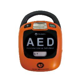 [AED HR-503] Automated External Defibrillator