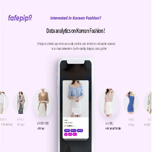 Korean Fast Fashion Products comes from various independent Korean fashion E-commerce businesses | fashion, apparel, accessory, shoes, bag