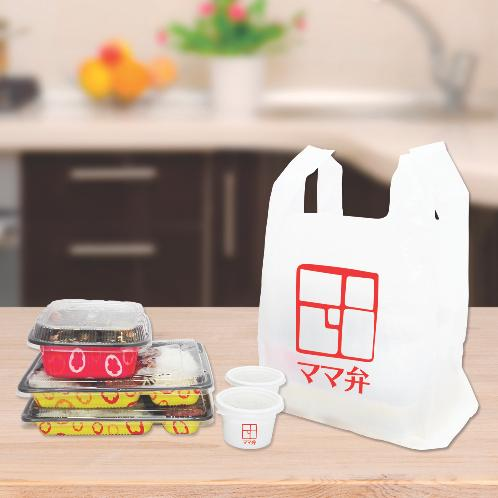 Carry Bag | Printing plastic bag, Printing Carry bag, Printing plastic Carry bag, Plastic bag printing, Carry bag printing, Plastic Carry bag printing