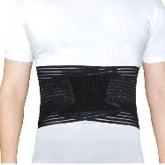 Inter vertebral disc herniation(HIVD) health care supplies ELASTIC BACK SUPPORT (S, M, L, XL)