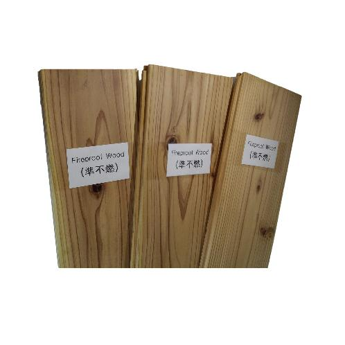 Quasi Non Combustible wood (難燃木材) | Fire retardant wood,Noncombustible wood,Fireproof,Wood Furniture,Furniture, Timber