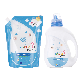"detail image3 Korea 100% Plants extract AGA-AE ""TAKE CARE OF MY KID'S CLOTHS"" LAUNDRY DETERGENT(bottle /refill)"