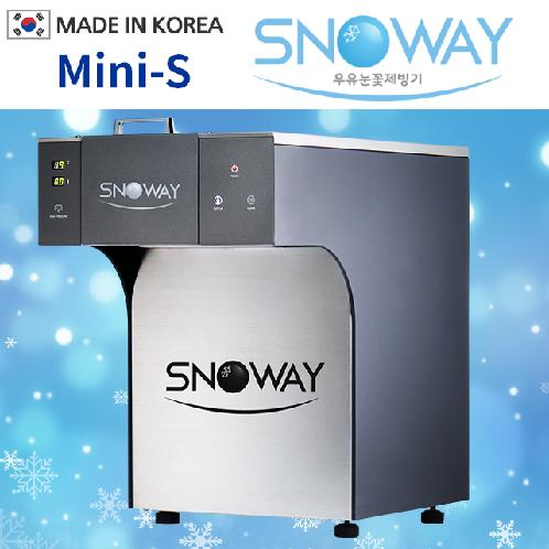 2018 NEW!! SNOWAY Mini-S Snow Ice flake bingsu Machine(Sulbing Machine) ice maker | bingsu mahcine, Snow flake ice machine, Bingsu machine, Ice shaver machine, Snow maker, Sulbing,Snoway, Korean dessert, ice machine, ice maker