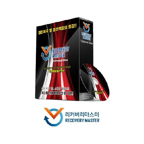 Recovery Master BASIC | System Recovery, Recovery Master Basic, Instant Recovery,  3point snapshot, Ransomware protector