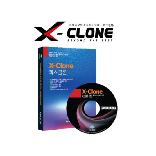 X-Clone Professional | System clone, Network clone, Image backup, Simultaneous copying of physical HDD, Live Clone