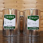 Korea Wooju chemical Green Partial Galvanizing Anodizing Plating (WJ-408)