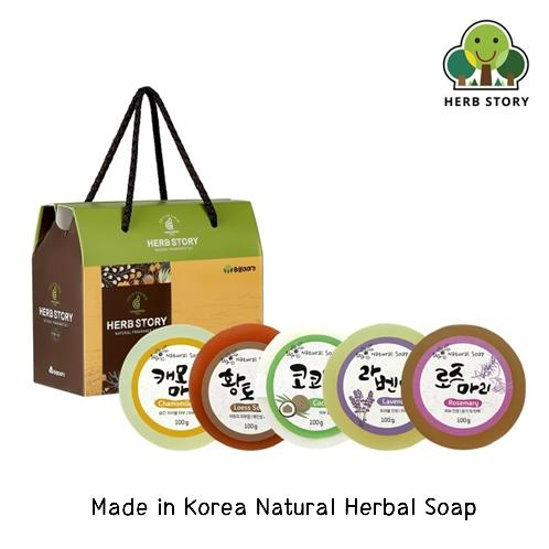 Made in Korea Natural Herbal Soap (Rosemary, Lavender, Chamomile, Loess, Coconut) | Herbal Soap, Natural Soap, Rosemary, Lavender, Chamomile, Loess, Coconut