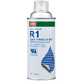 R-1/R-2 (MOLD RELEASE AGENT)