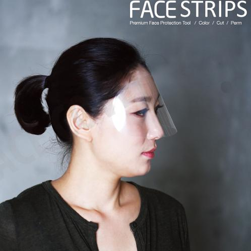 FACE STRIP covers certain parts of our faces to avoid water and chemicals that can harm our skin | Face strips, Face Cover, Face Cover hair salon, Hair care, PVC Face Film, Hair shop, Hair dresser