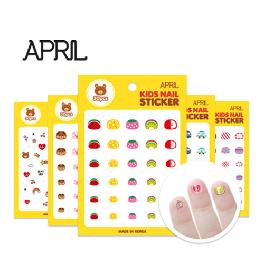 APRIL KIDS'NAIL STICKER very easy and excellent convenient and special price reasonable for children