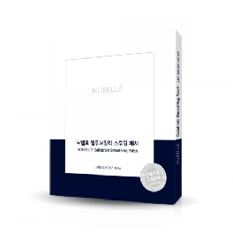 Nubelle Cellubrule Smoothing Patch