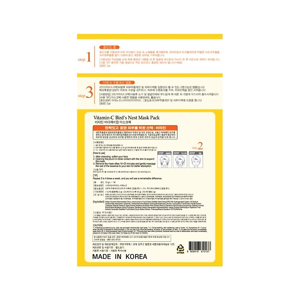 VITAMIN-C BIRD NEST 3STEP MASK PACK | Skin Care | GOBIZKOREA COM