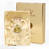 Premium Gold Essence Mask Sheet, Moisturizing Brightening Anti Wrinkle, All in One Skin Care (10 she