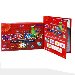 SNail Space