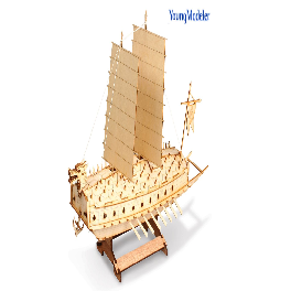 YM753 Desktop Wooden Model Kit Turtle Ship Junior miniature