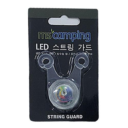 MS LED String Guard 4 Colors - Blue | Silicone 3-Step, Camping, LED, String guard, Bicycle safety led, light,  sports