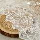 Mesh Lace R052 Angel Bouquet Fabric | HOME DECOR, fabric,prill, famine, lace