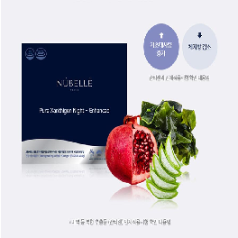 nubelle pure xantigen night