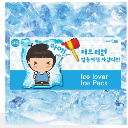 Ice lover cool pack (punch type) 50pcs