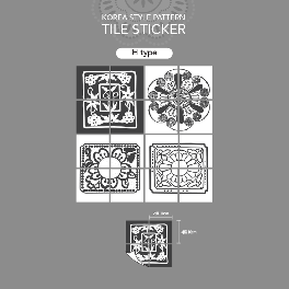 Korea Style Decorative Tile Stickers Set 16 Units 4x4 inches
