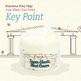 [ELIZAVECCA] Super Elastic Bust Cream 100g - BEST Korea Cosmetic