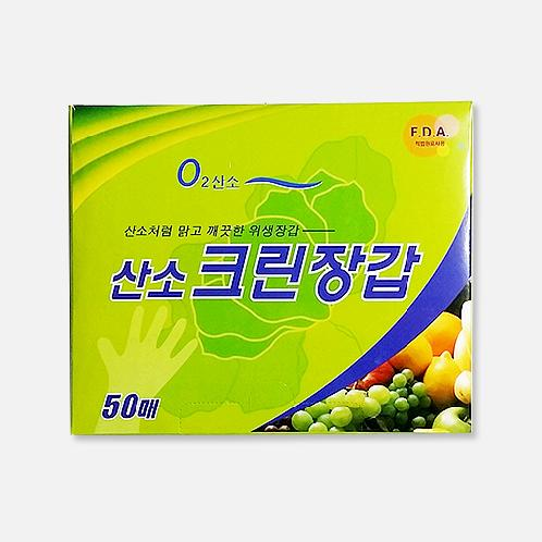 Premium disposable poly glove (50P) | roll pack,polybag,plastic bag,poly pack,zipperbag,food pack,Glove,poly glove