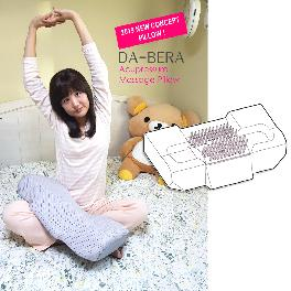 DABERA ACUPRESSURE MASSAGE PILLOW