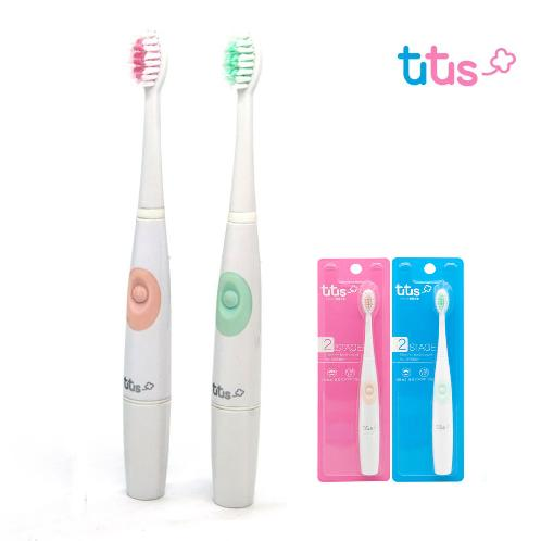 Tutus Electric Toothbrush Stage2 | Toothbrush, Electric, Simple, Light, Baby