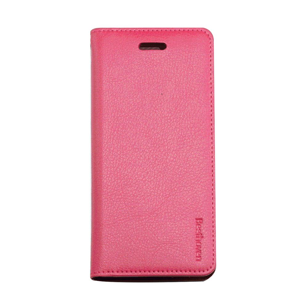 SHE Phone Case (Anti-Radiation Cell Phone Case)