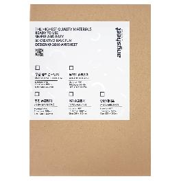 A4 Laminating Film (Clear, Matte, Embossed Matte)