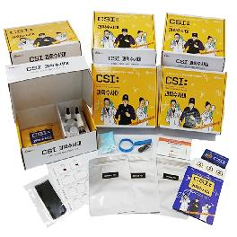CSI Scientific Investigation Kit