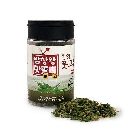WELLGUN King of dining table- Korean Uiseong Dried Chili Flakes