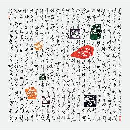 Kang Bok-young Flower sketch Hand-Painted  Ink on Korean paper 35.43 x 35.43inch (90*90cm)