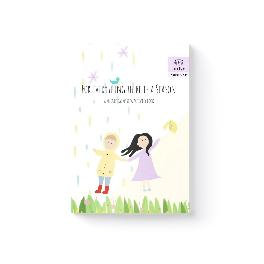 Ottiya Activity Book- For Everything There is a Season: A Whimsical Ottiya, for Kids Ages 6-9