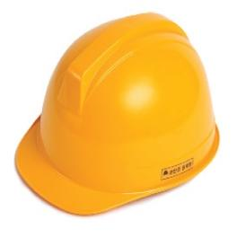 SAFETY HELMET/HARD HAT/STGH-1001A