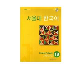 Seoul University Korean 1B Students Book: with CD. Textbook Binding – 2013
