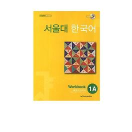 Seoul University Korean 1A : Workbook Paperback – 2013