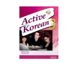 Active Korean 3: with Audio-CD(Paperback) (Korean edition) (Korean) Paperback – 2008
